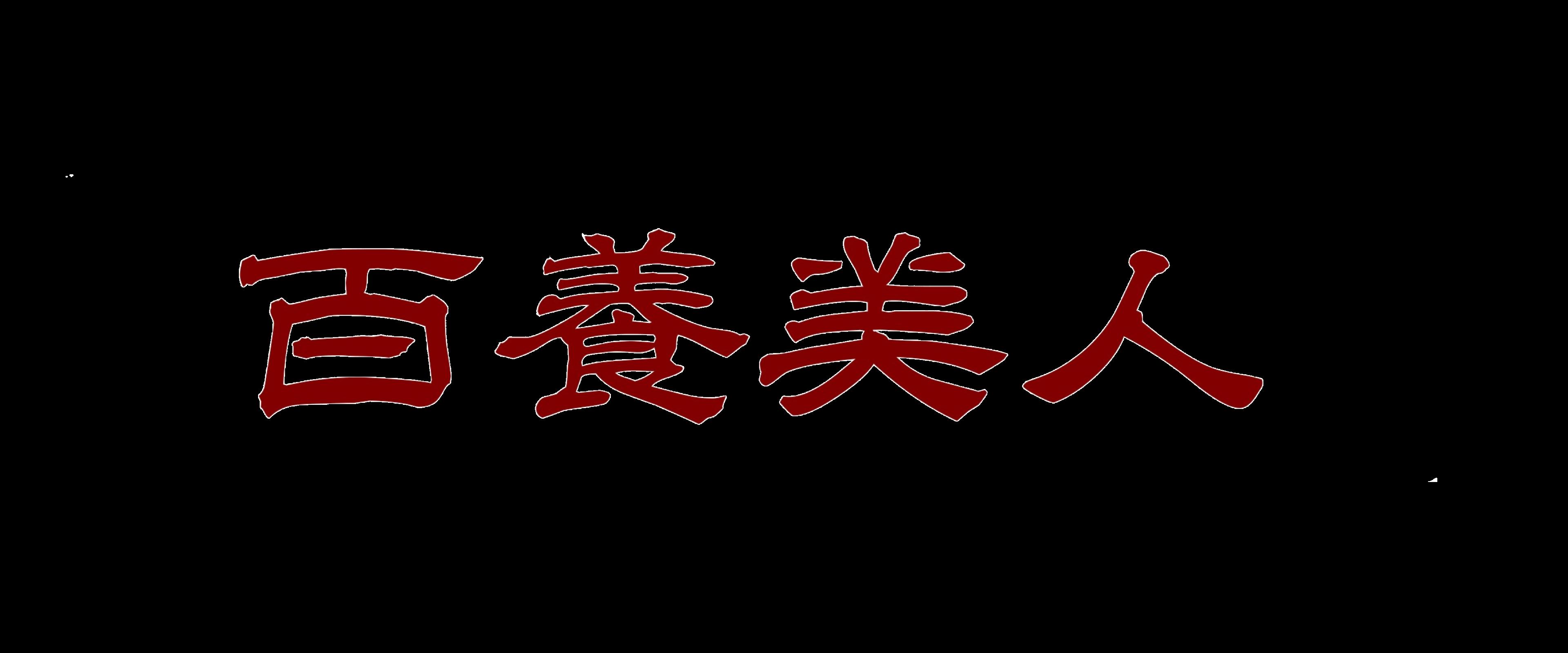 モバイルのロゴ